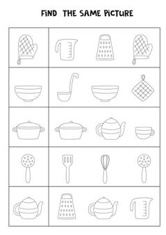 Retrouvez la même image d'ustensiles de cuisine en noir et blanc. fiche pédagogique pour les enfants.
