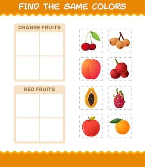 Retrouvez les mêmes couleurs de fruits. jeu de recherche et d'association. jeu éducatif pour les enfants et les tout-petits de la pré-école