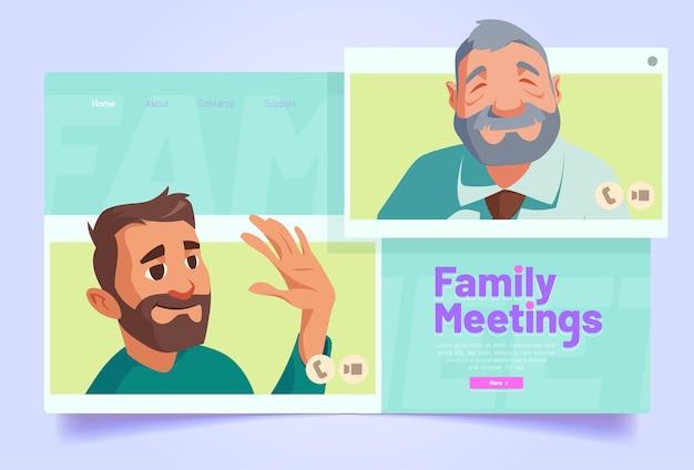 Réunion De Famille Par Visioconférence En Ligne Vecteur gratuit