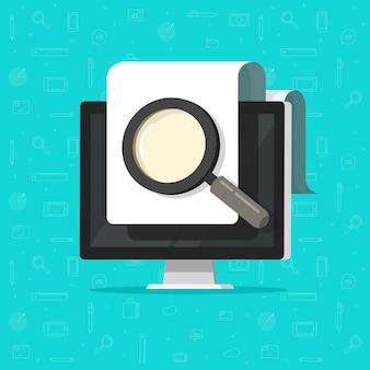 Revue d'inspection des documents électroniques numériques