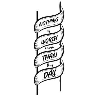 Rien ne vaut plus que ce jour