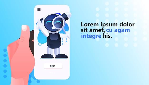 Robot mignon tenant une loupe sur l'écran du smartphone recherche de données concept d'intelligence artificielle pleine longueur horizontale copie espace illustration vectorielle
