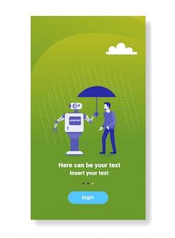 Robot moderne avec parapluie sur le concept d'assistant technologie protection homme d'affaires intelligence artificielle