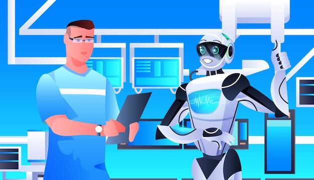 Robot avec un scientifique utilisant un ordinateur portable et faisant des expériences dans le concept d'intelligence artificielle de génie génétique en laboratoire