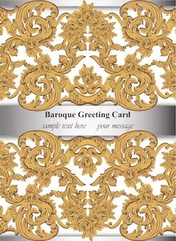 Rococo rich carte d'invitation