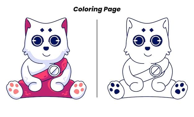 Roi des chats mignon avec des pages à colorier