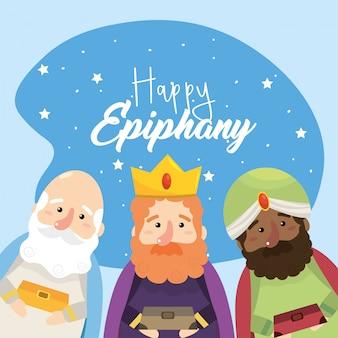 Roi magiciens avec de l'or et de l'encens avec de la myrrhe