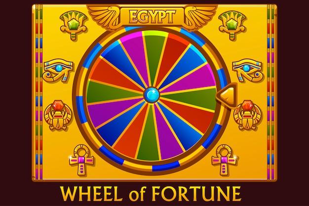 Roue de la fortune dans le style égyptien pour le jeu d'interface utilisateur et le casino.