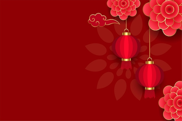 Rouge floral chinois traditionnel avec des lanternes