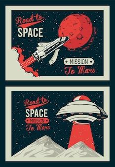 Route vers les lettres de l & # 39; espace avec ufo et fusée en illustration de style vintage affiches mars