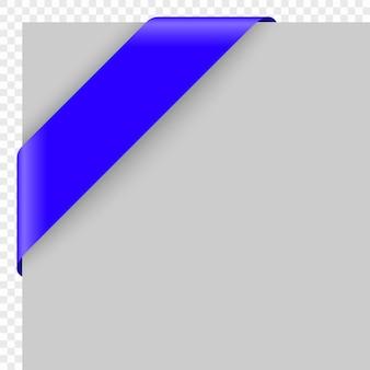 Ruban d'angle ou bannière sur fond blanc.