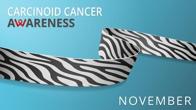 Ruban d'impression zèbre réaliste. affiche du mois de sensibilisation au cancer carcinoïde. illustration vectorielle. concept de solidarité de la journée mondiale des maladies rares.