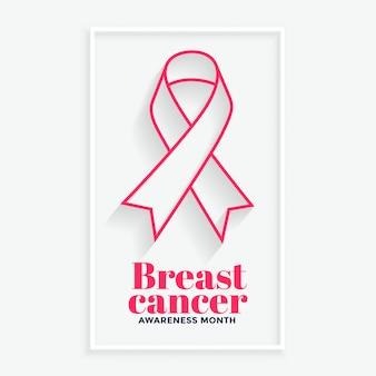 Ruban ligne rose affiche du mois de sensibilisation au cancer du sein