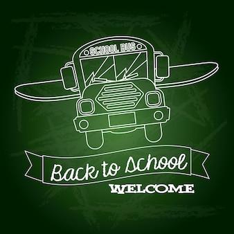 Ruban retour à l'école bienvenue