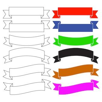 Rubans de bannière de style plat plat incurvé coloré isolé sur fond blanc ensemble d'illustrations