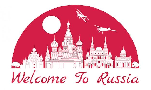 La russie célèbre point de repère