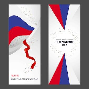 Russie joyeuse fête de l'indépendance