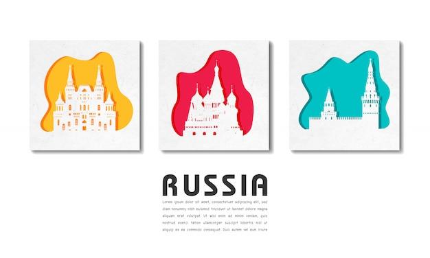 Russie landmark global travel and journey en papier découpé