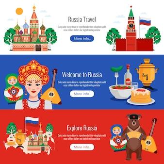 Russie symboles de voyage traditions monuments 3 bannières web plat horizontal sertie de vodka kremlin de cuisine