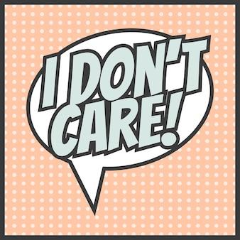S'en fiche