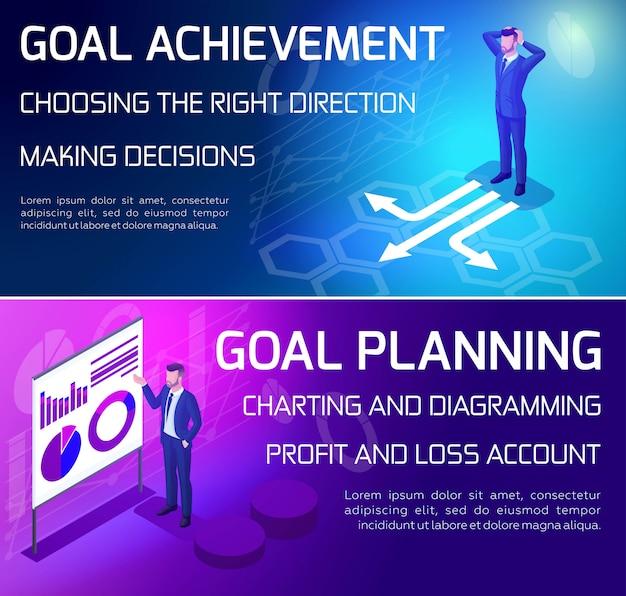 S lumineux s, concepts commerciaux, les hommes d'affaires élaborent des plans, réfléchissent. illustration