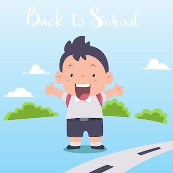 Sac à dos et aller à l'école ensemble