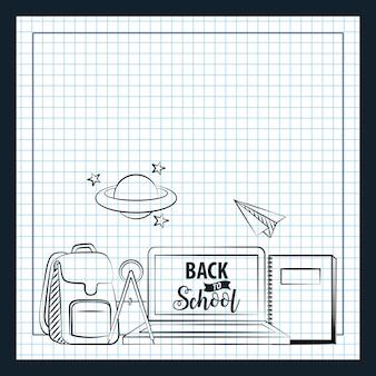 Sac, ordinateur portable, livres et éléments de l'école dessinés sur papier
