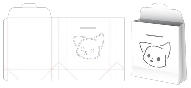 Sac à rabat avec pochoir de dessin animé de chat modèle découpé