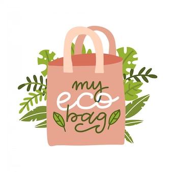 Sac réutilisable avec des feuilles. image avec inscription lettrage - mon sac écologique. concept de pollution en plastique. gestion des déchets, clipart de soins écologiques environnementaux. zero gaspillage.