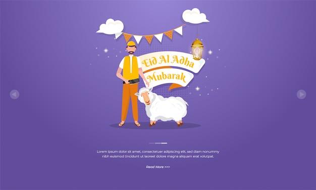 Sacrifiez l'illustration des moutons pour le concept eid al adha mubarak