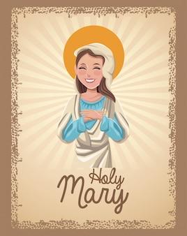Saint marie sainte carte catholique