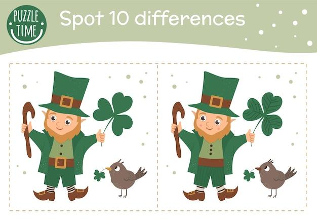 Saint patricks day trouver un jeu de différences pour les enfants. activité préscolaire festive de vacances de printemps avec leprechaun. puzzle avec des personnages souriants drôles mignons.