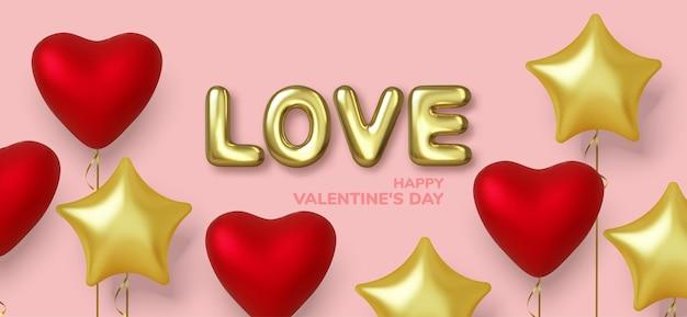Saint-valentin avec des ballons réalistes roses et or en forme de coeurs