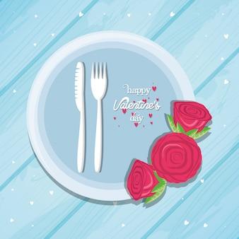 Saint valentin carte avec dîner