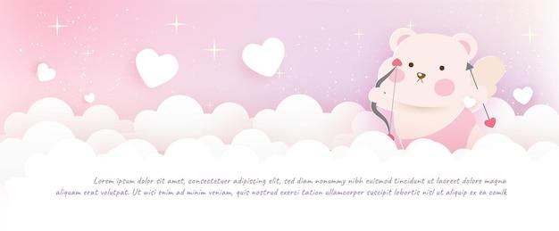 Saint-valentin avec ours mignon cupidon.