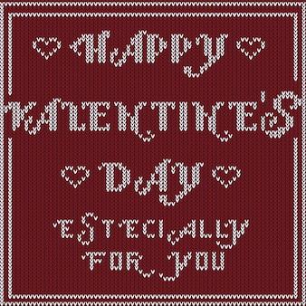 La saint-valentin spécialement pour vous