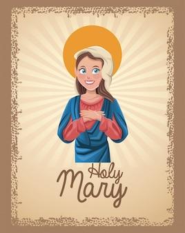 Sainte bénie carte béni