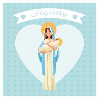 Sainte marie avec bébé jésus joyeux noël fond