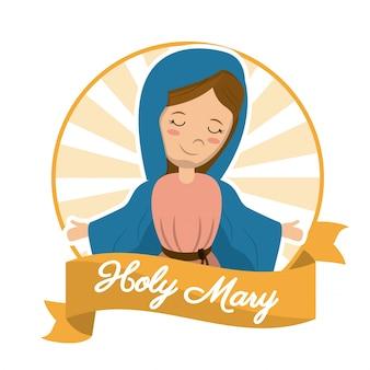 Sainte marie sanctifiée religion image béni