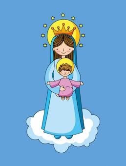 Sainte vierge marie