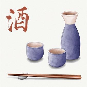 Saké japonais aquarelle violette et baguettes
