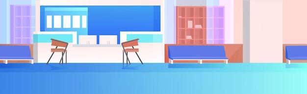 Salle d'attente de l'hôpital avec réception vide aucune illustration horizontale de l'intérieur de la clinique de personnes