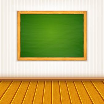 Salle de classe de vecteur avec tableau noir sur le mur