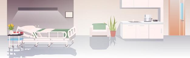 Salle de clinique moderne