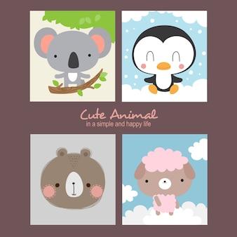 Sally cute animals illustration