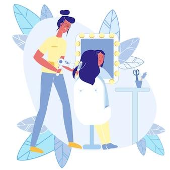 Salon de beauté, illustration vectorielle plane coiffure