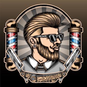 Salon de coiffure hipster.