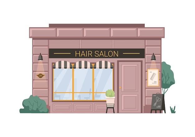 Salon de coiffure salon de beauté salon de beauté isolé dessin animé plat bâtiment vecteur coiffeur petite entreprise
