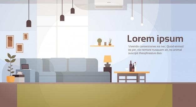 Salon moderne intérieur vide, maison de personnes