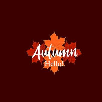 Salut! dessins d'automne
